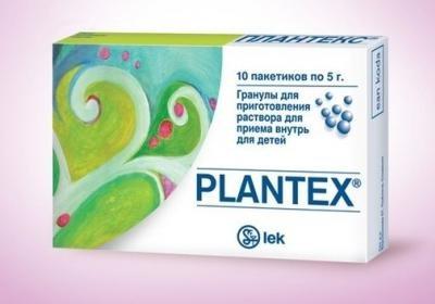 Плантекс чай для новорожденных инструкция по применению
