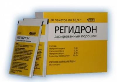 препарат регидрон инструкция по применению - фото 4
