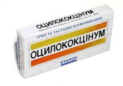 Отзывы оциллококцинум при беременности