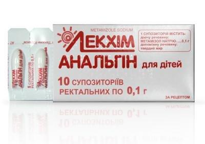 Свечи анальгин суточная доза